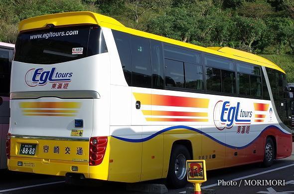 東瀛遊EGL Tours 宮崎交通バス 1