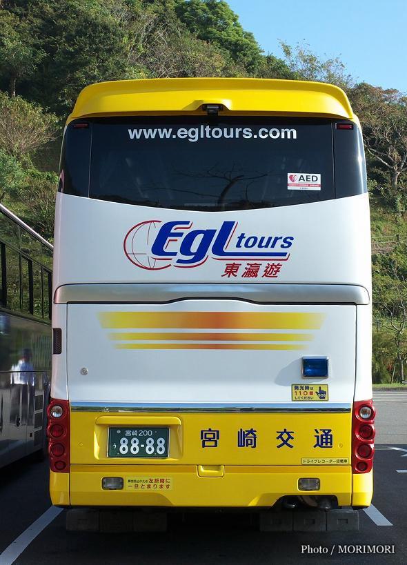 東瀛遊EGL Tours 宮崎交通バス 2