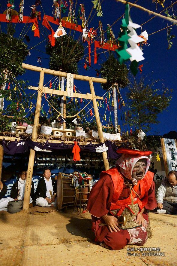 村所八幡神社神楽 (村所神楽)30番 部屋の神(へやのかみ)