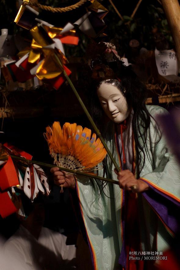 村所八幡神社神楽 (村所神楽)15番 御手洗様 (みたらいさま)