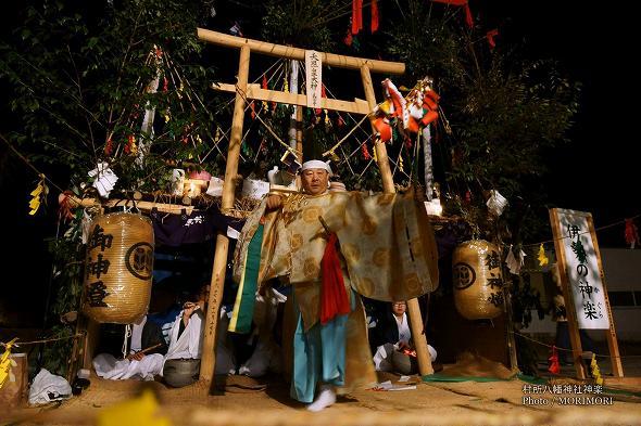 村所八幡神社神楽(村所神楽)伊勢の神楽