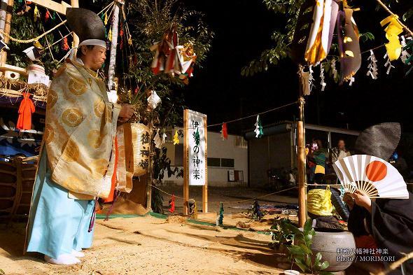 村所八幡神社神楽(村所神楽)大神様