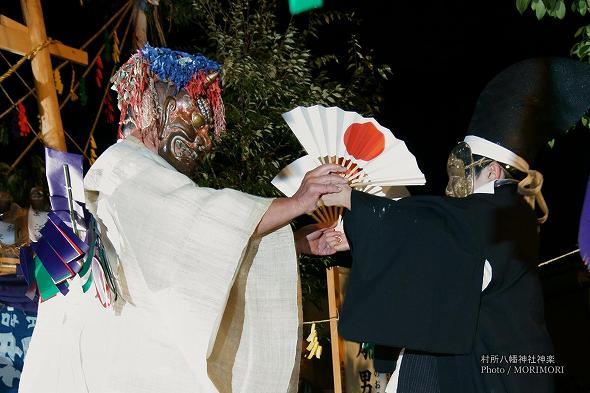 村所八幡神社神楽(村所神楽)28番 手力男命