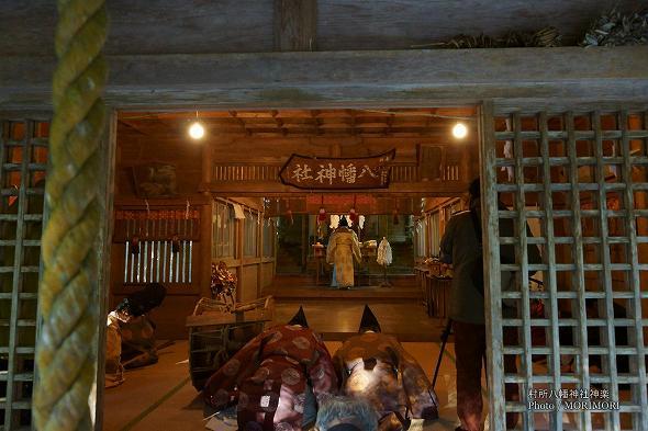 村所八幡神社