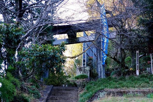 村所八幡神社 鳥居
