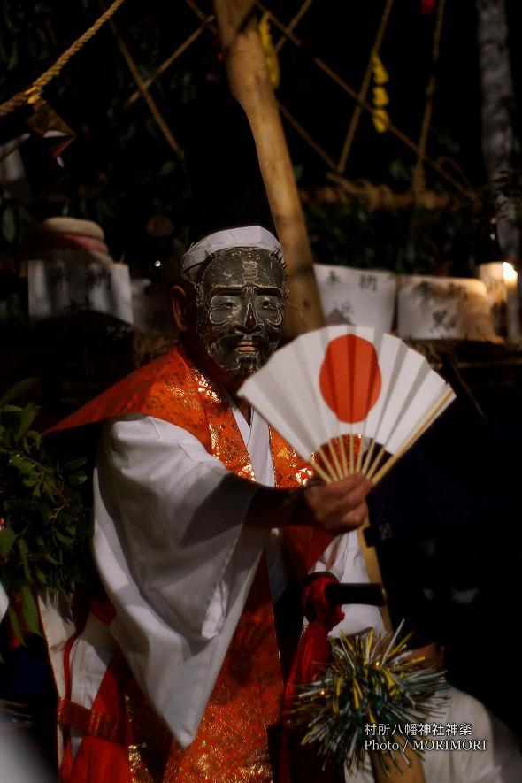 村所神楽 9番 大王様