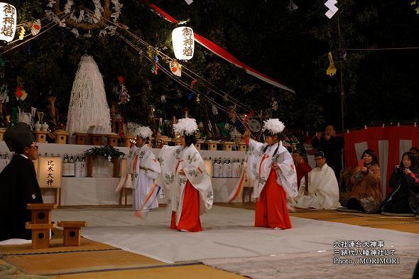子供神楽 花舞