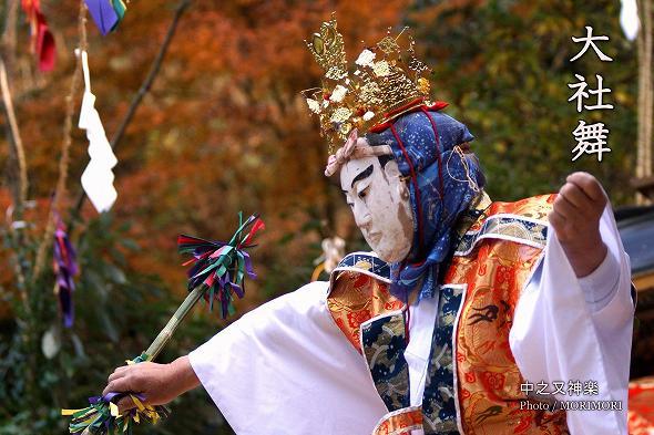 米良山の神楽 中之又神楽 大社舞
