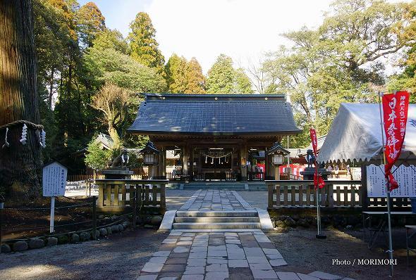 狭野神社 1