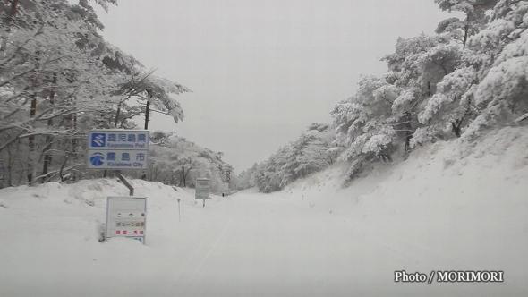 鹿児島県県境