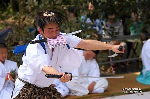 大塚神社神楽(三本剱)