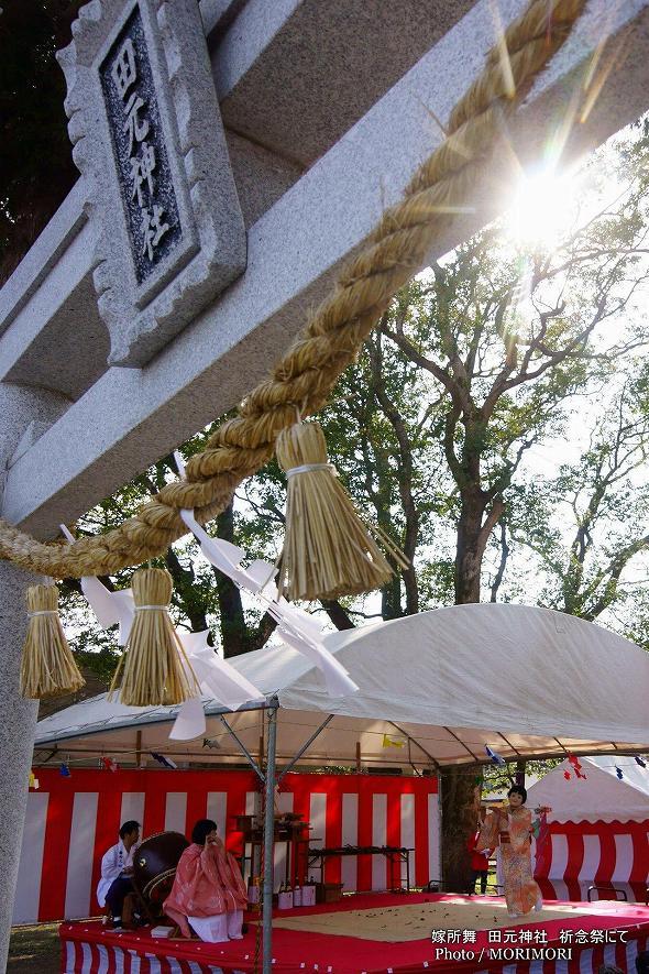 田元神社 神楽 (本郷神楽保存会)