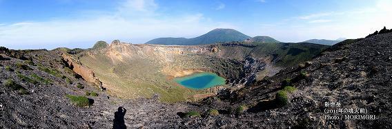 新燃岳 2011年の噴火前の火口湖