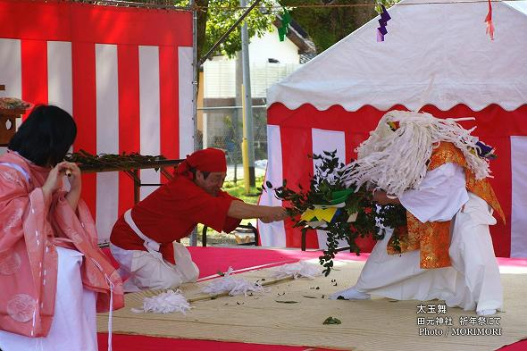 田元神社 神楽 (太玉舞)