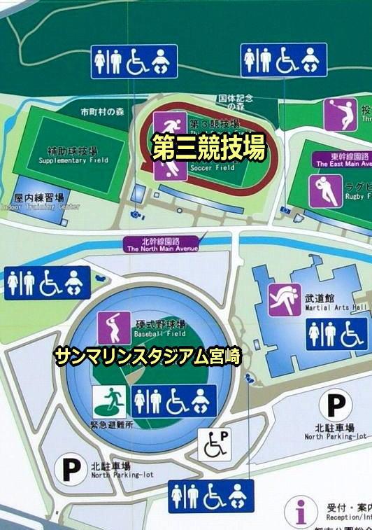 宮崎県総合運動公園内、第三競技場の位置
