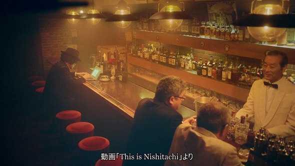 ニシタチPR動画「This is Nishitachi」ユーチューブより 1