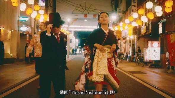 ニシタチPR動画「This is Nishitachi」ユーチューブより 2