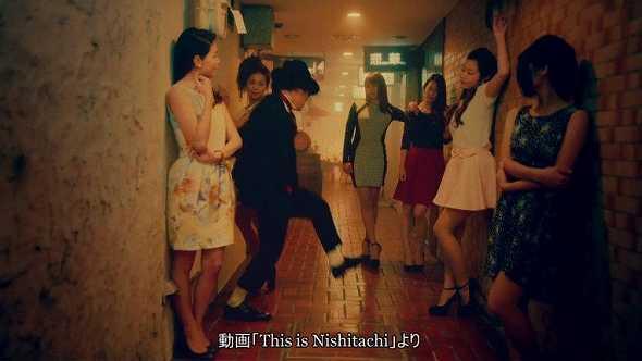 ニシタチPR動画「This is Nishitachi」ユーチューブより 3