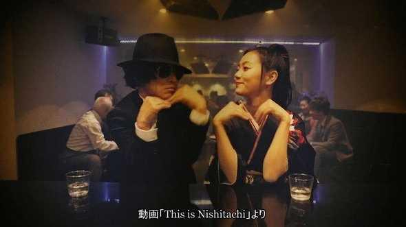 ニシタチPR動画「This is Nishitachi」ユーチューブより 4