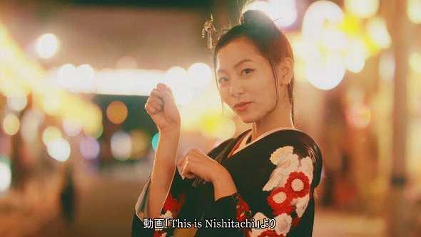 ニシタチPR動画「This is Nishitachi」ユーチューブより 6