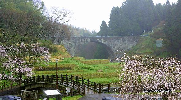 熊本県 山都町 通潤橋(つうじゅんきょう)