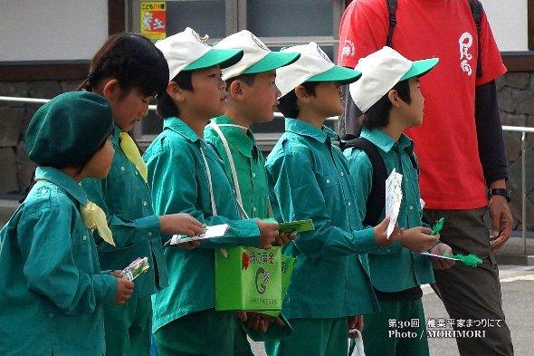 緑の少年団(椎葉村 尾向)