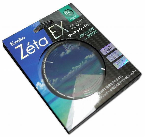 Zeta(ゼータ)EX パッケージ外観