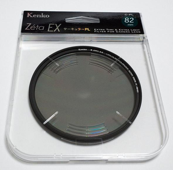 Zeta(ゼータ)EX パッケージケース