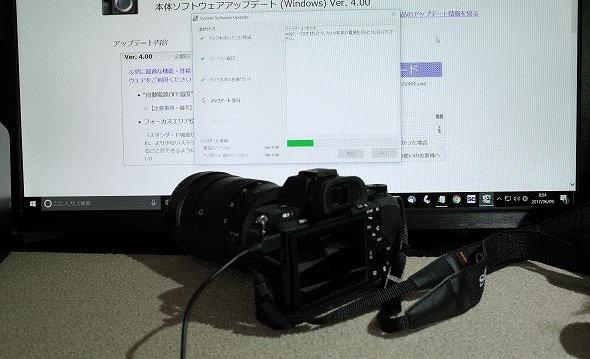カメラとレンズのファームをアップデート