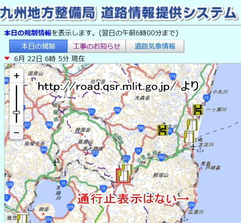 http://road.qsr.mlit.go.jp/ より