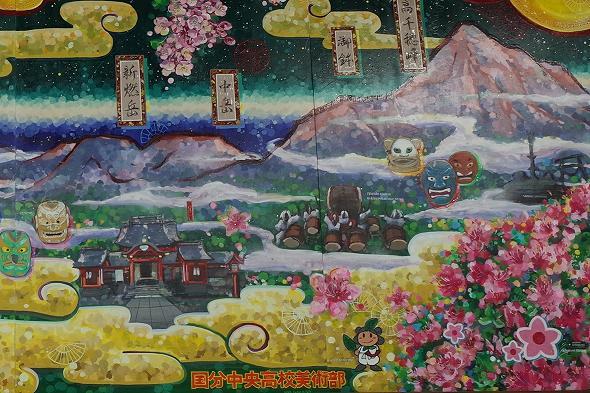 JR霧島神宮駅 駅舎内の展示物拡大