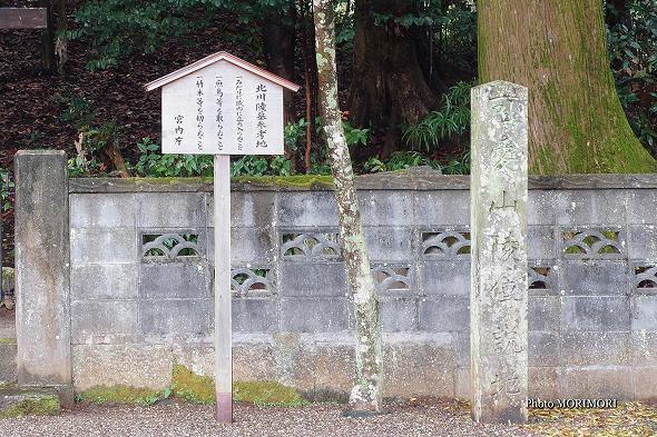 御陵墓 3