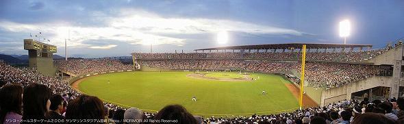 2006年 オールスターゲーム サンマリンスタジアム宮崎 1