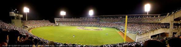 2006年 オールスターゲーム サンマリンスタジアム宮崎 2