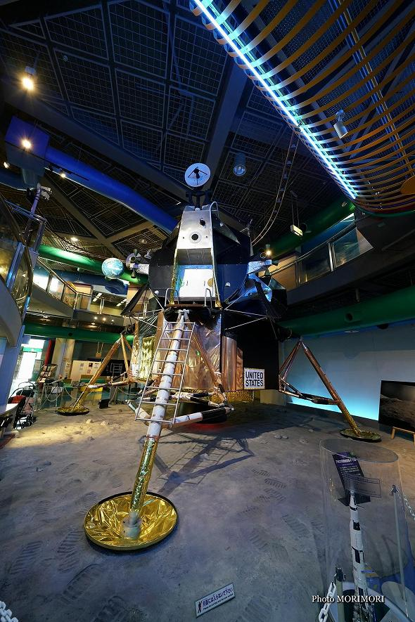 月着陸アポロ月着陸船イーグル