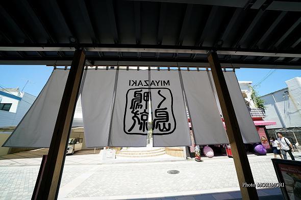 青島屋 鴨就く島ロゴ