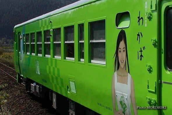 わかば(日南線 ラッピング車両)
