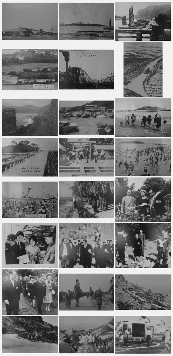 昔の日南海岸・サボテン公園・青島・こどものくに等の写真