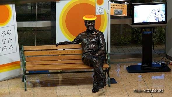 温水洋一さん ひなたぬくぬくベンチ@宮崎ブーゲンビリア空港
