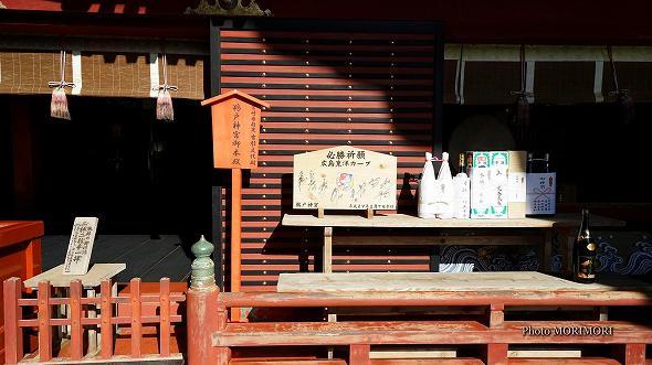 広島カープの必勝祈願絵馬