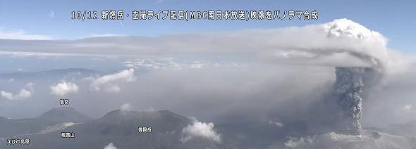 新燃岳噴火MBC南日本放送ライブ配信映像