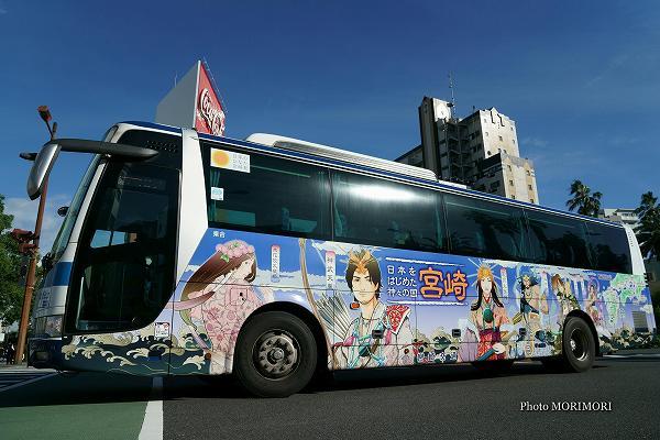 宮崎交通 神話ラッピングバス 日本をはじめた神々の国 宮崎 1