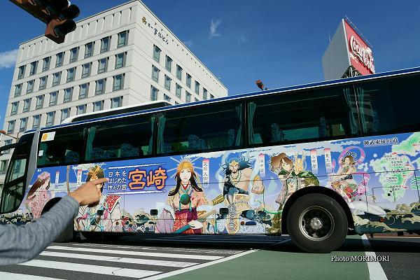 宮崎交通 神話ラッピングバス 日本をはじめた神々の国 宮崎 2