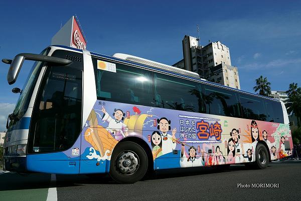 宮崎交通 神話ラッピングバス 日本をはじめた神々の国 宮崎 5