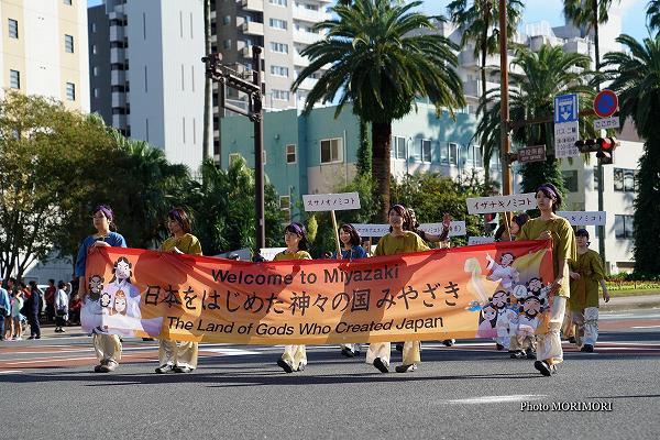 神武さま 御神幸行列 「神々のパレード」