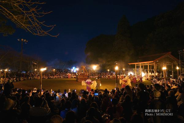西都古墳まつり「炎の祭典」