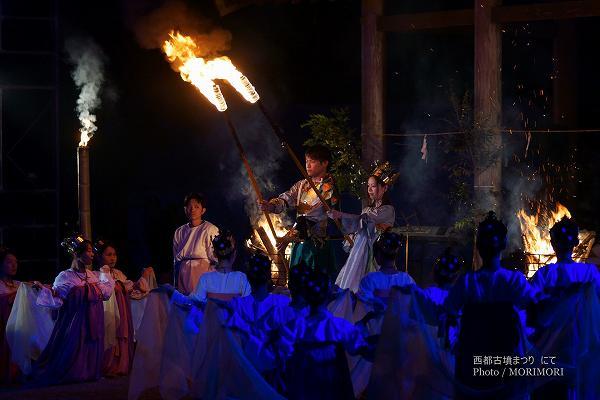 西都古墳まつり「炎の祭典」07