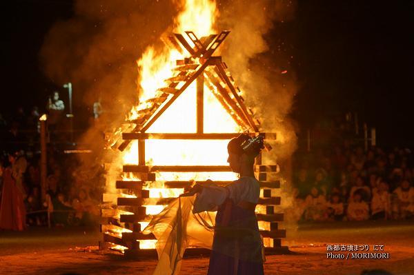西都古墳まつり「炎の祭典」08