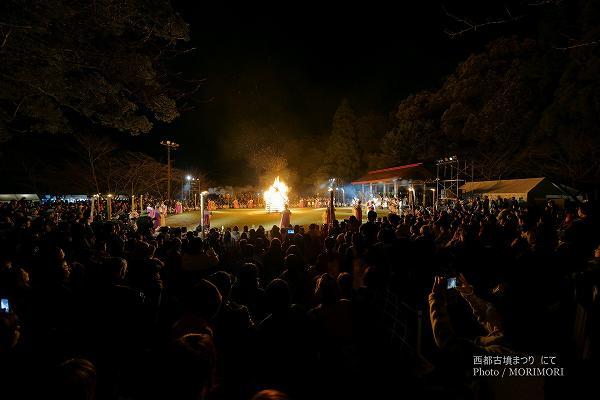 西都古墳まつり「炎の祭典」09