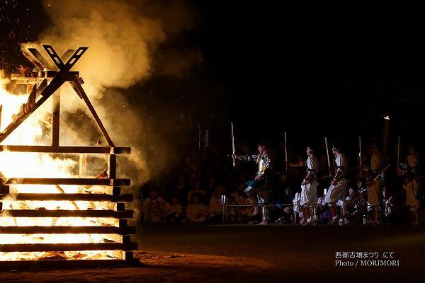 西都古墳まつり「炎の祭典」10